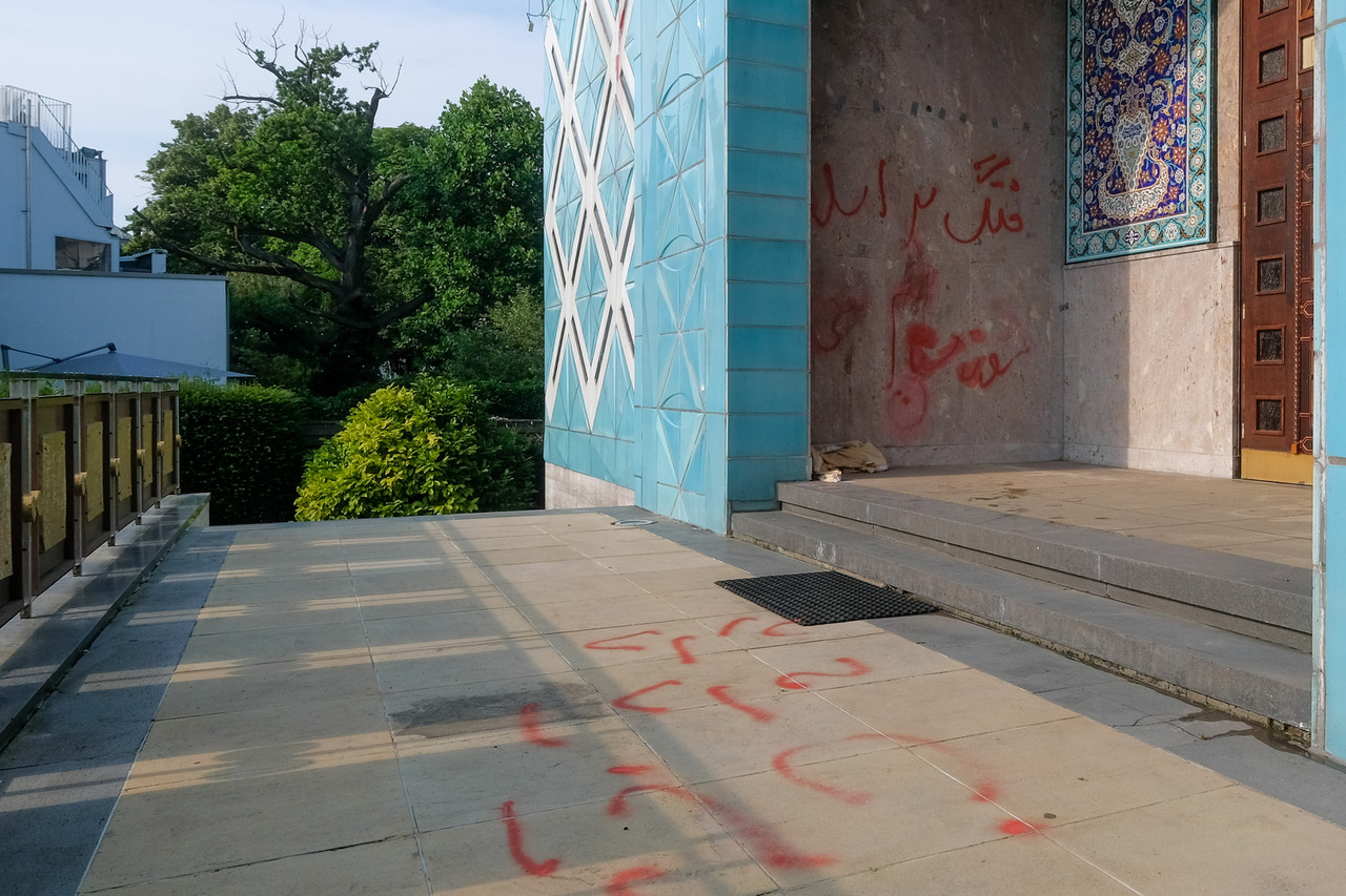 Farbanschlag: Bedrohliche Zeichen auf Hamburger Moschee   MOPO