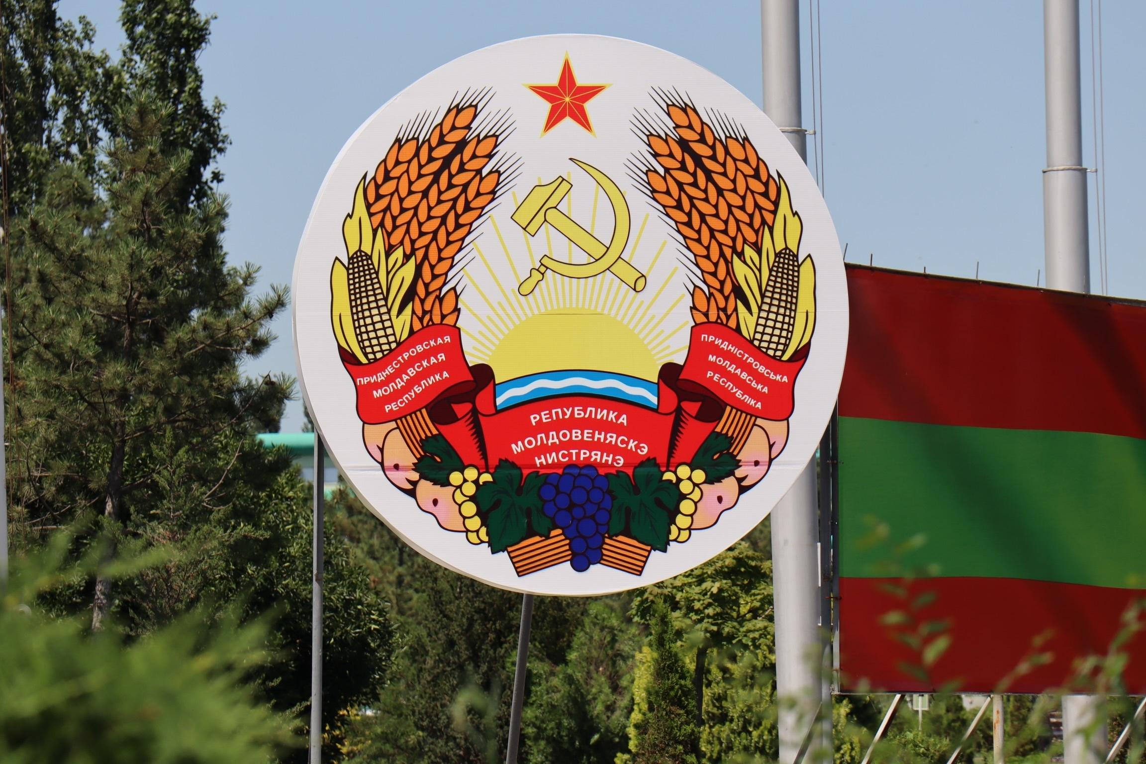Hammer und Sichel hängen in Transnistrien gefühlt an jeder Straßenecke.